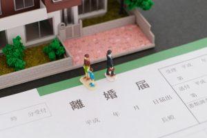 離婚を回避したい人に大切なこと…正しい「別居」は離婚危機に効く